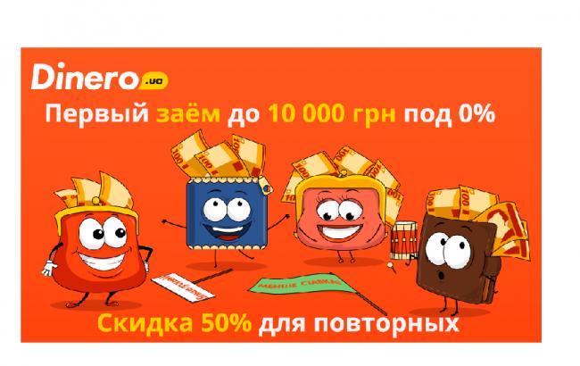 Кредит онлайн до 18 лет кредит летобанк онлайн заявка